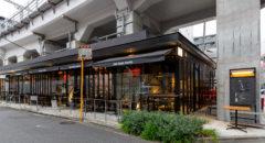 Far Yeast Tokyo Brewery & Grill - Entrance