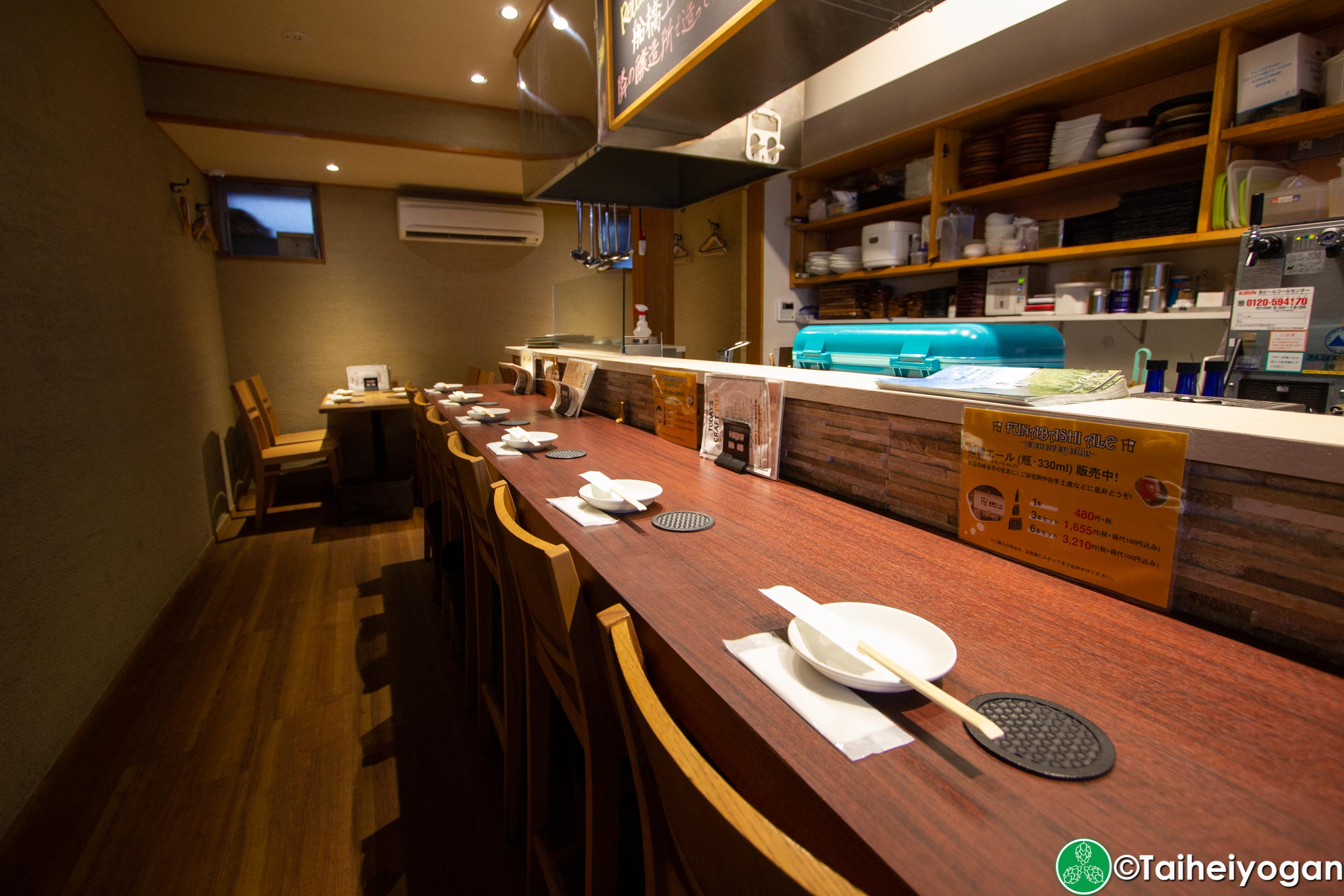 Funabashi Beer - 船橋ビール醸造所 - Interior - Bar Counter