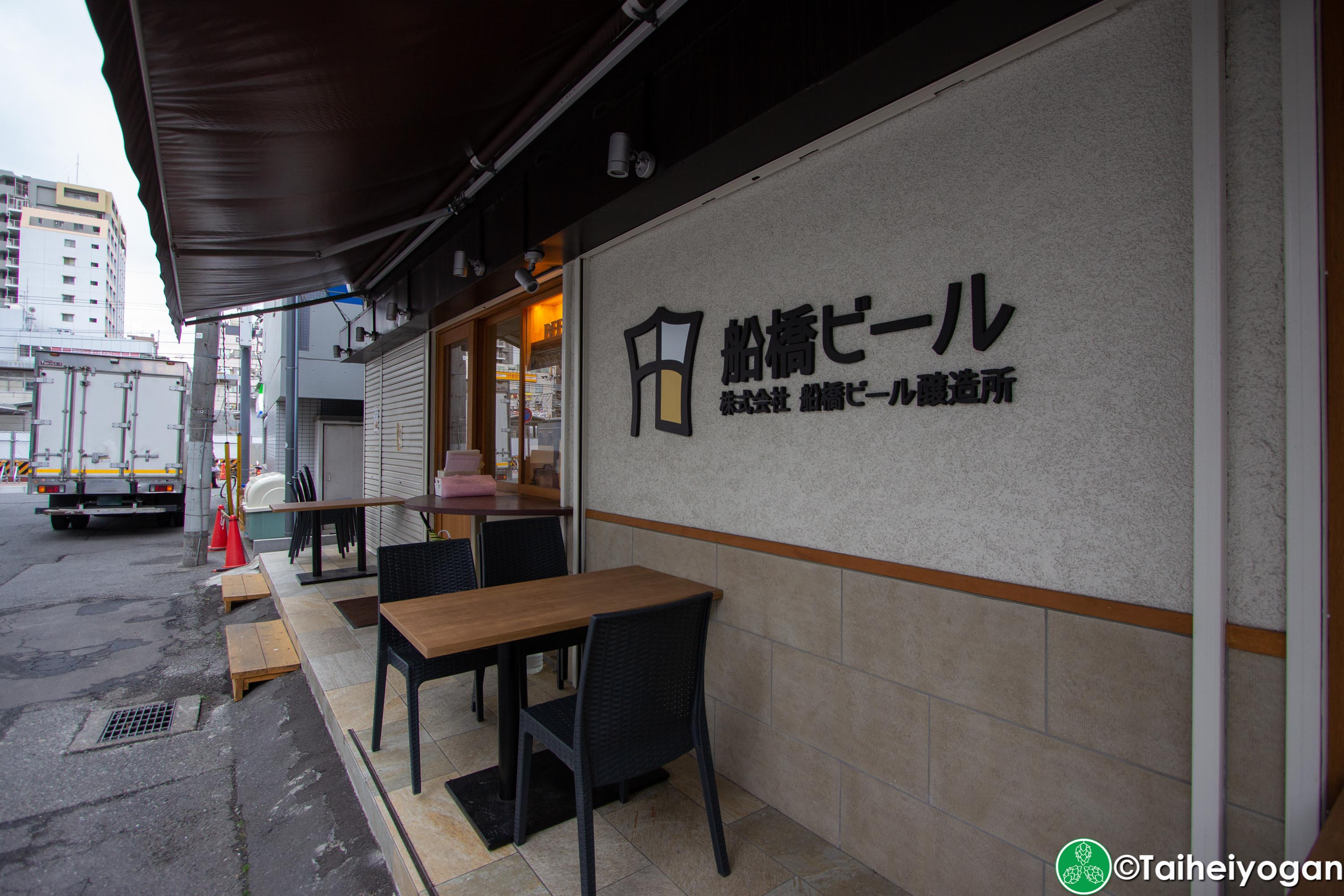 Funabashi Beer - 船橋ビール醸造所 - Outdoor Seating