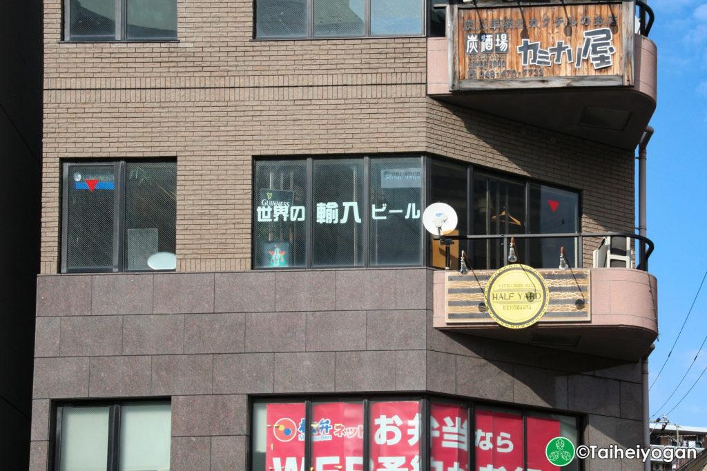 Half Yard (志木店・Shiki) - Exterior