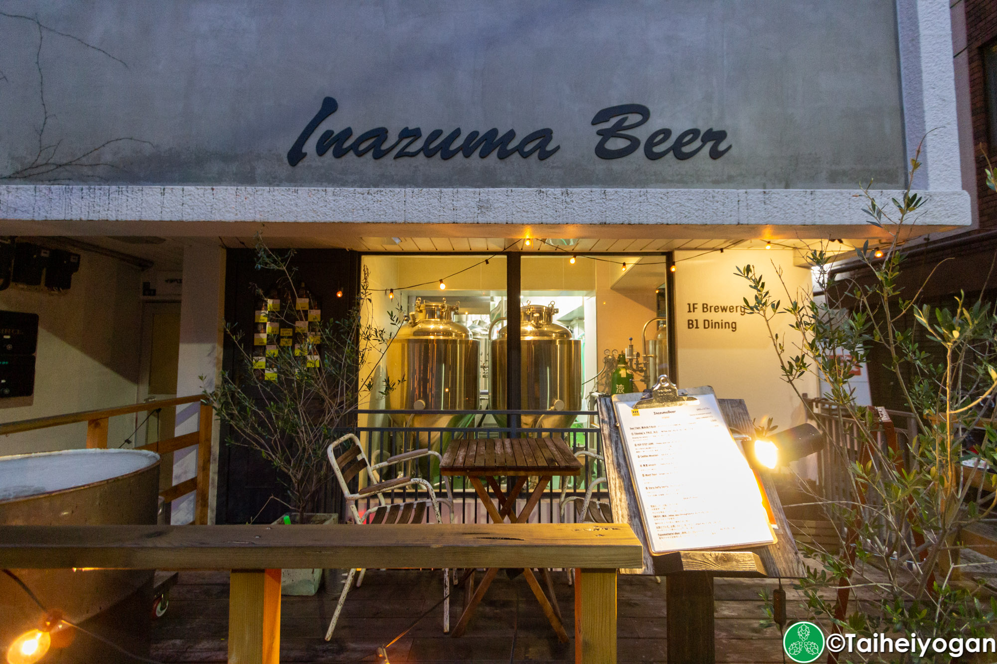 Inazuma Beer - Entrance