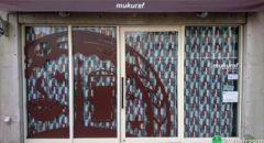 Mukuraf - Entrance