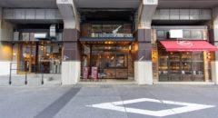 Tokyo Butchers Okachi Beer Lab - Entrance