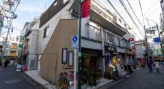 Tsukinowaguma - Entrance