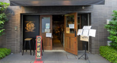folk burgers & beer - Entrance