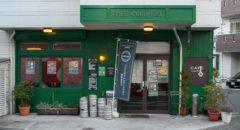 Cafe Club Key (Shin Kawasaki) - Entrance