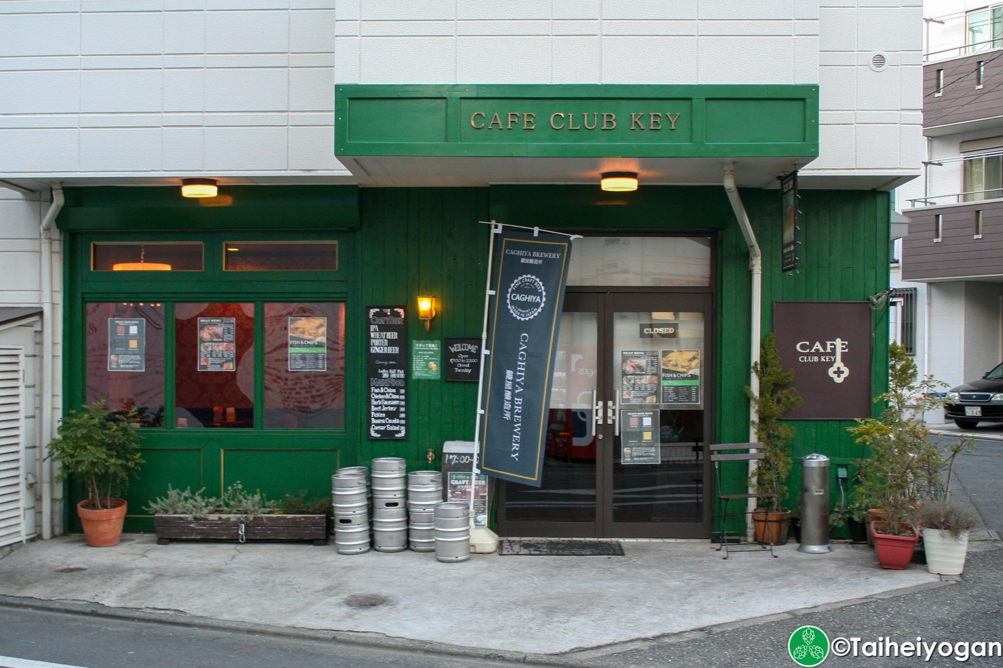 Cafe Club Key (Shin Kawasaki) - Entrance