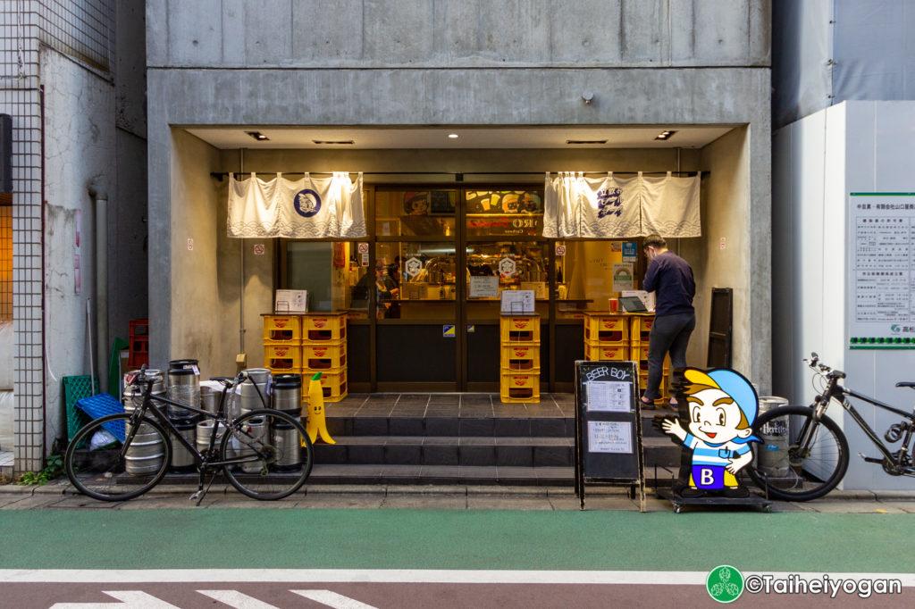立飲みビールボーイ(中目黒店)・Standing Bar Beer Boy (Nakameguro) - Entrance