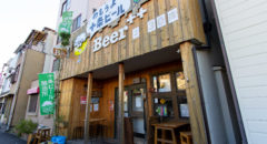 Beer ++ - Entrance