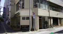 Beer Kobo (Takadanobaba)