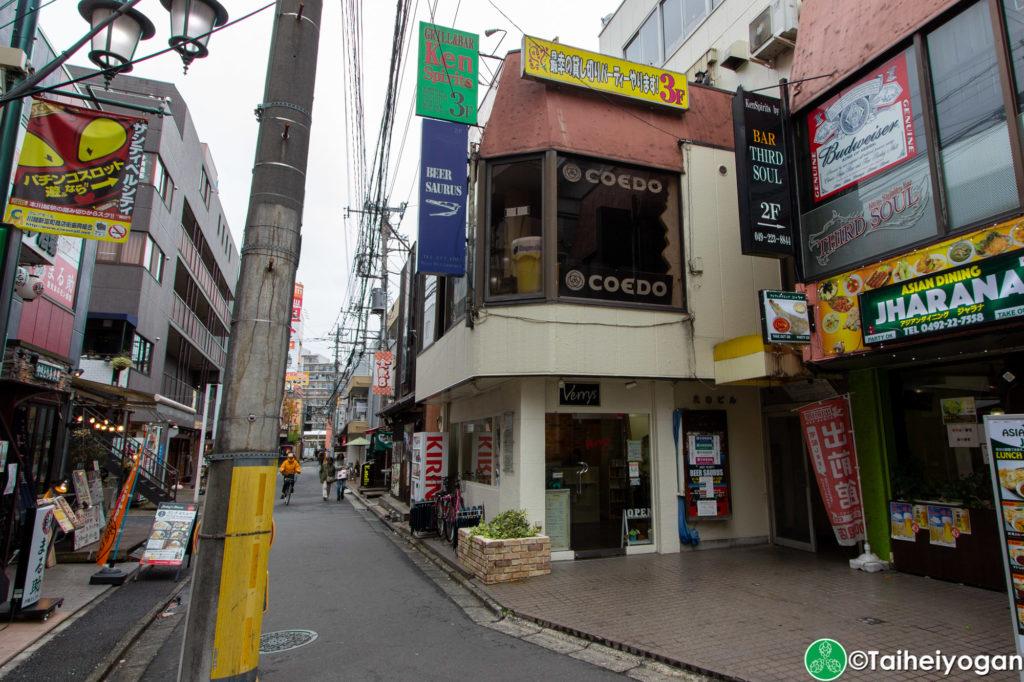 Beer Saurus (本川越店・Hon Kawagoe) - Entrance