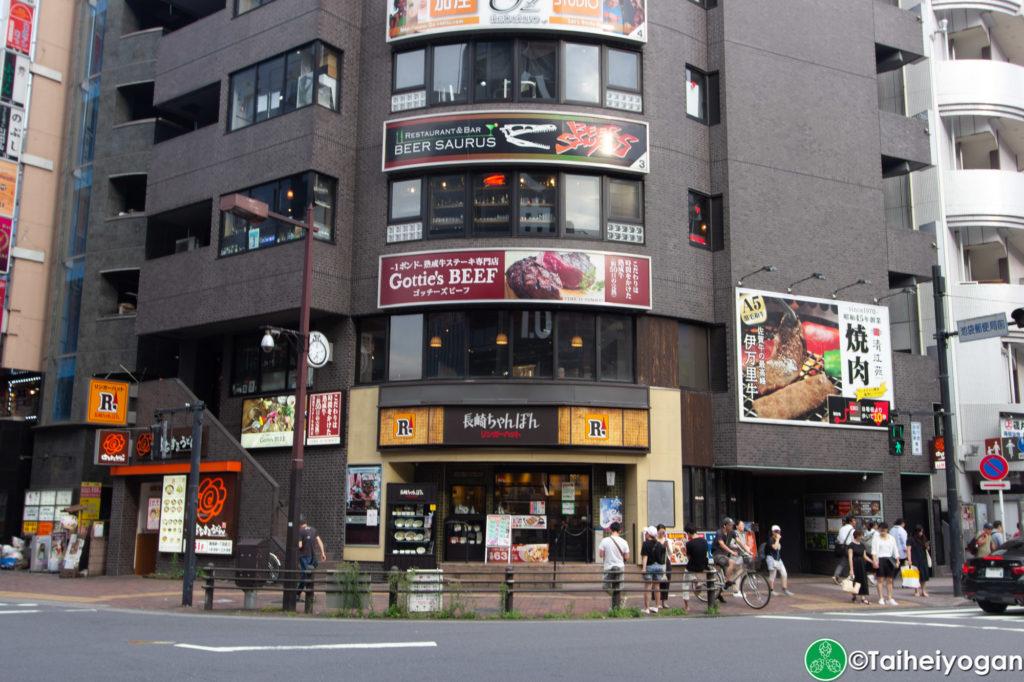 Beer Saurus (Ikebukuro) - Entrance