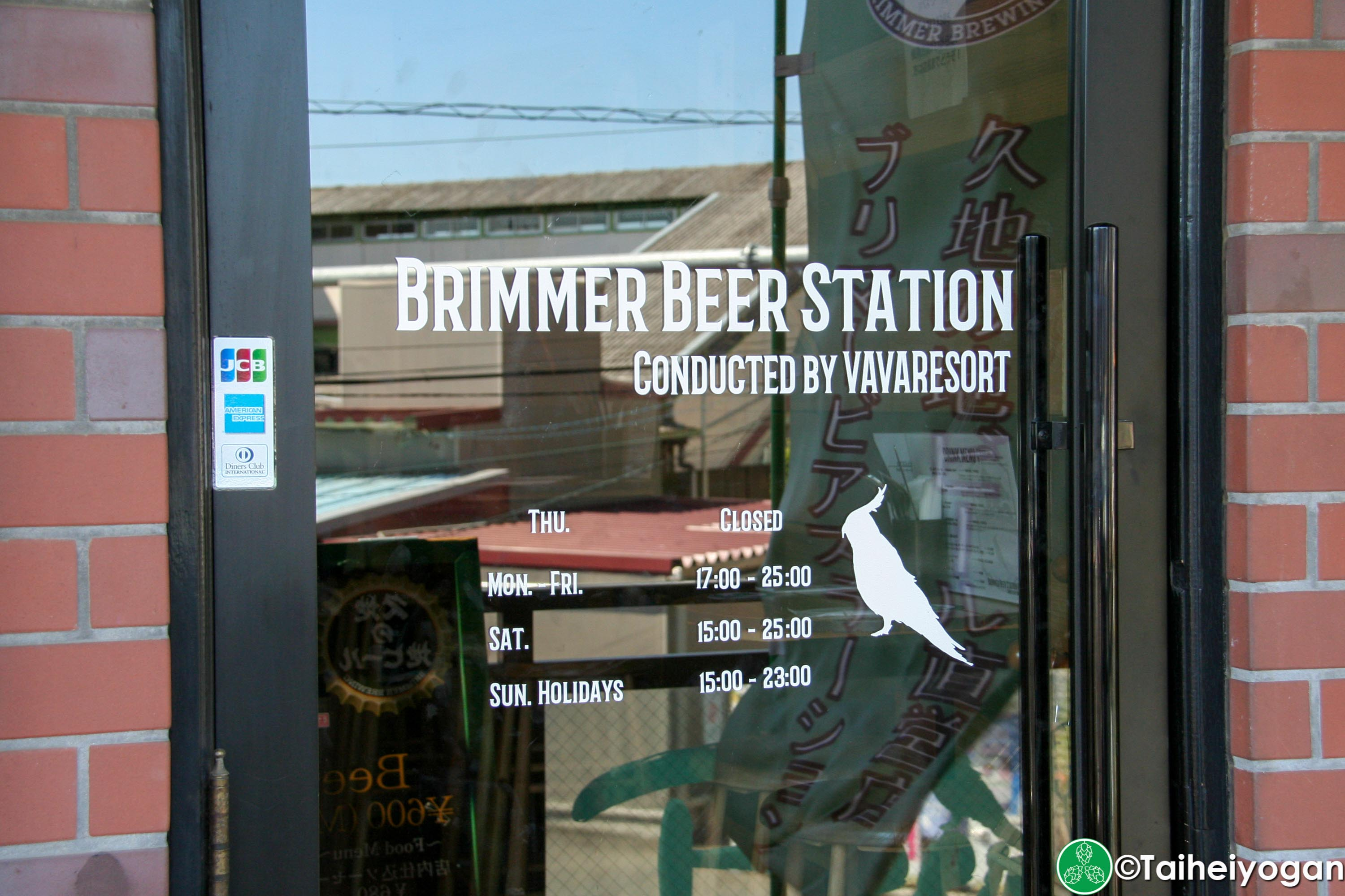 Brimmer Beer Station- Interior - Entrance