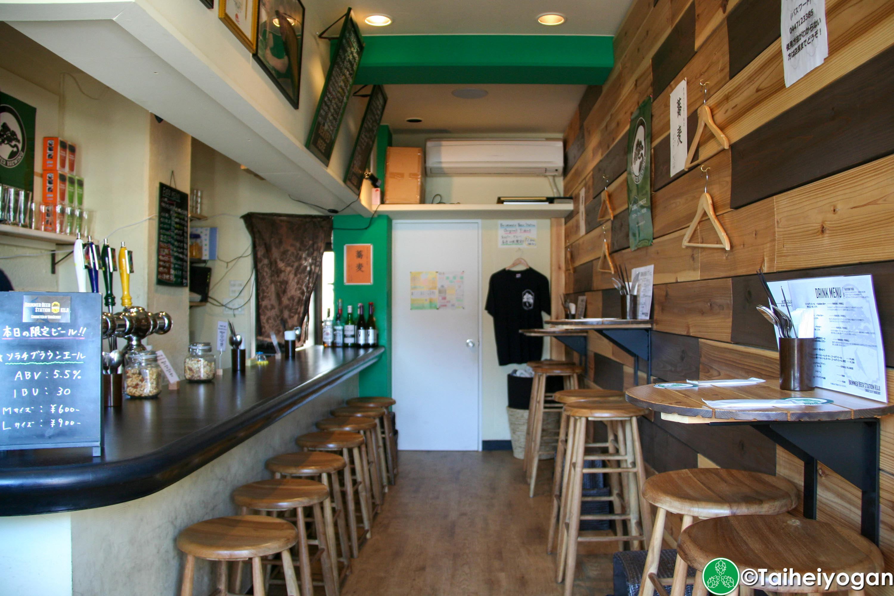 Brimmer Beer Station- Interior