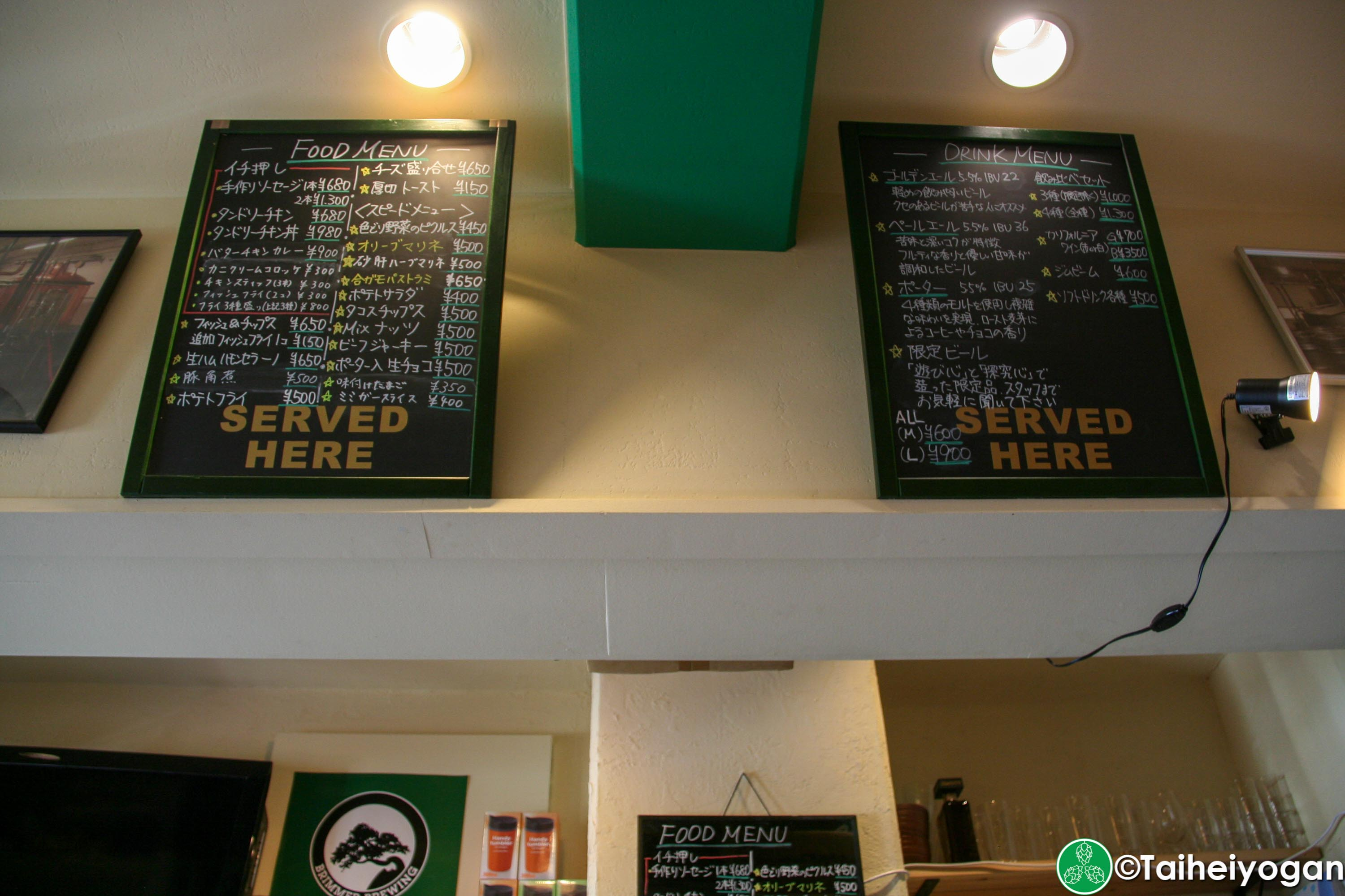 Brimmer Beer Station- Interior - Menu