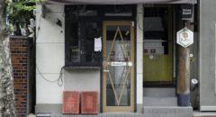 Brussels (Kanda) - Entrance