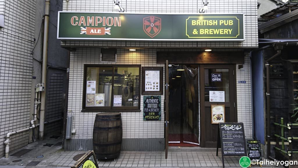 Campion Ale - Entrance
