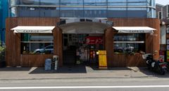 Caprice - Entrance
