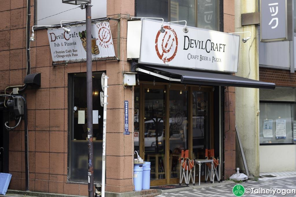 Devil Craft (Kanda)