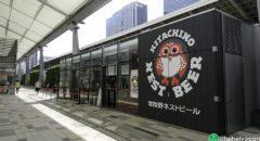 Hitachino Brewing Lab (Tokyo)