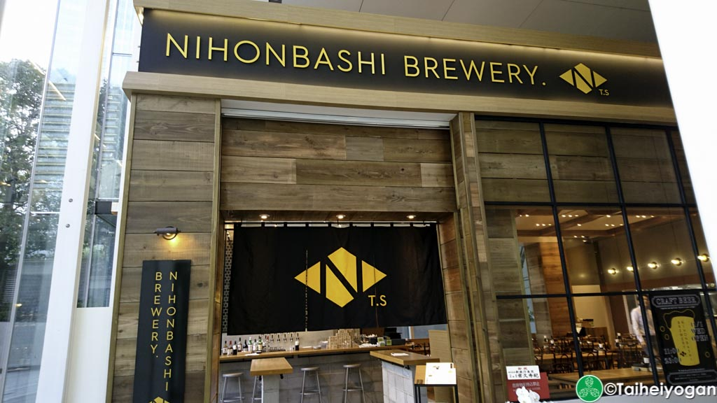 NIHONBASHI BREWERY. T.S