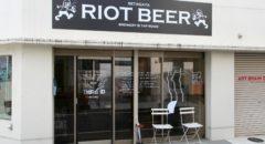 Riot Beer - Entrance