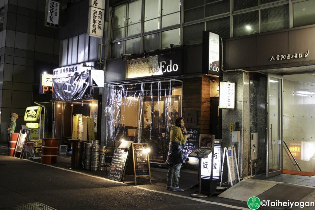 Swan Lake Pub Edo Yaesu - Entrance