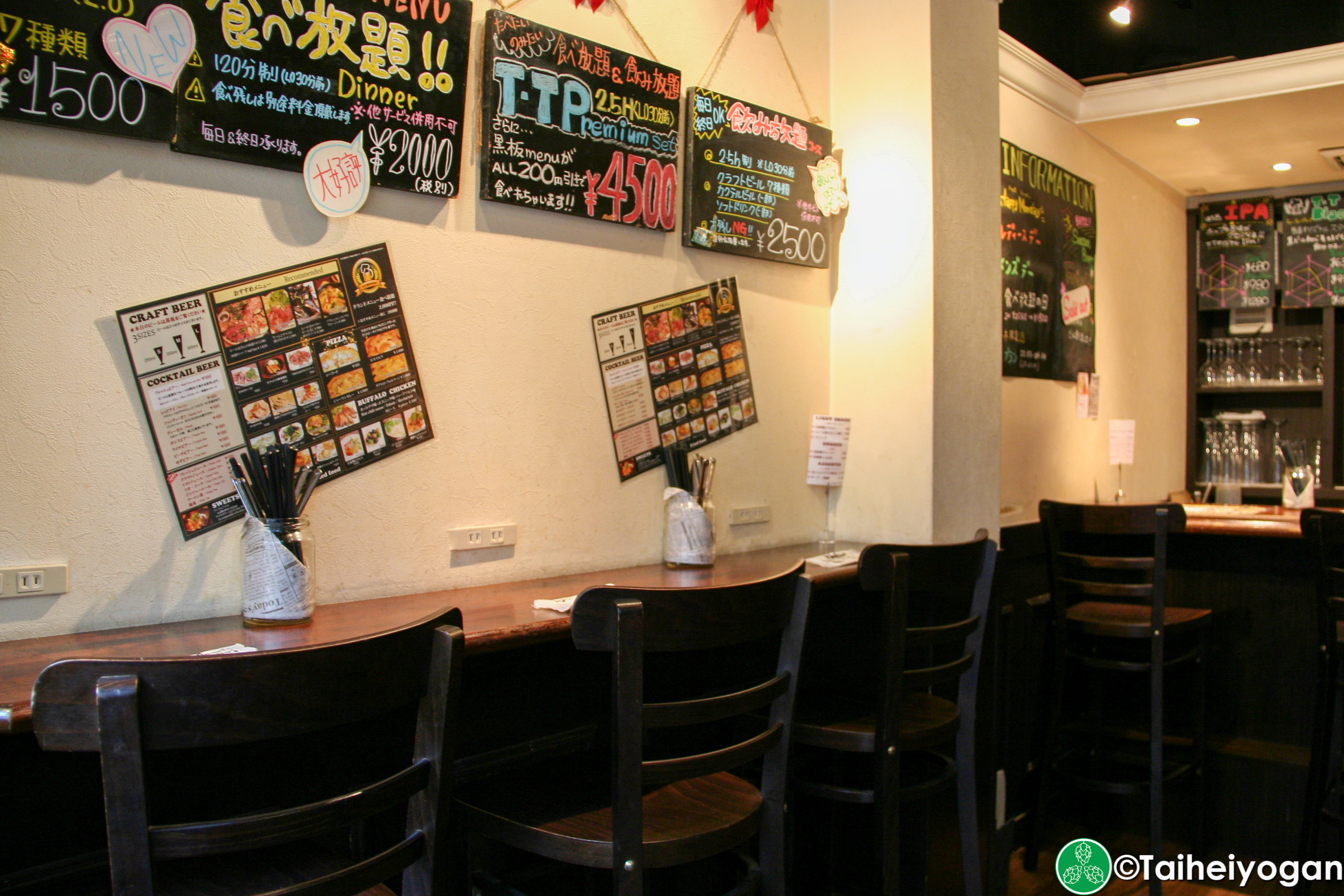 T.T Brewery - Interior - Counter Seating