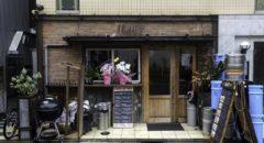 Takiey - Entrance