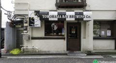 Yokohama Bay Brewing (Kannai) - Entrance