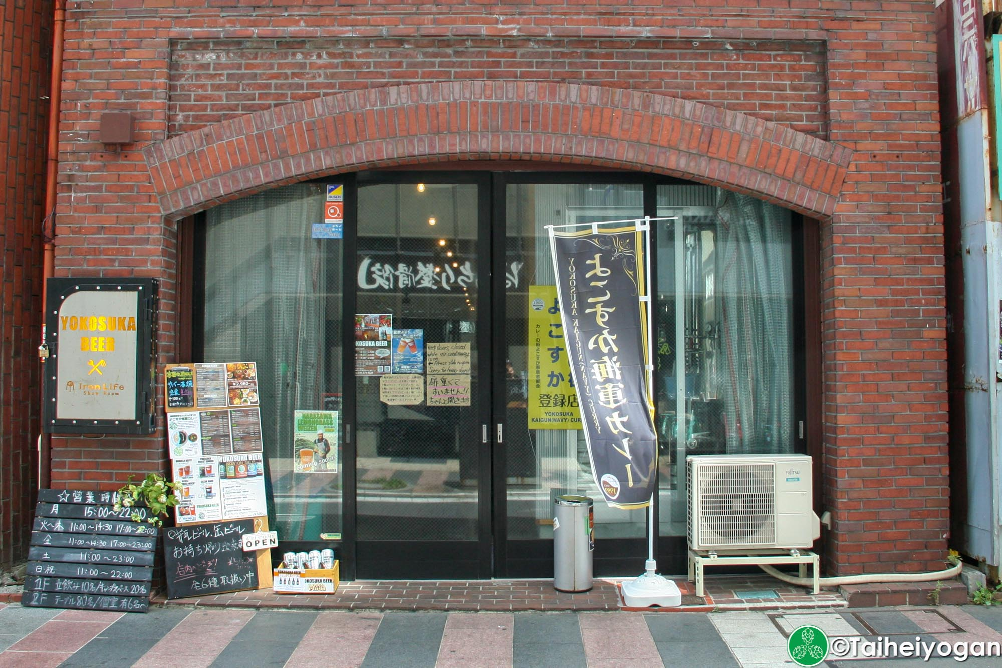 Yokosuka Beer Entrance