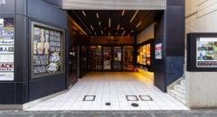 Yona Yona Beer Works (恵比寿店・Ebisu) - Entrance