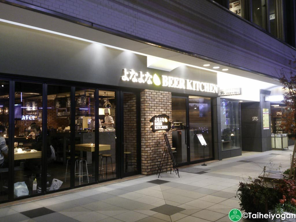Yona Yona Beer Works (Akasaka) - Entrance