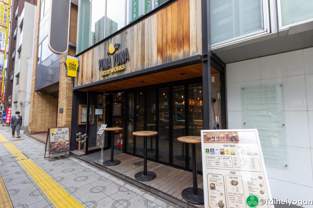 Yona Yona Beer Works (神田店・Kanda) - Entrance