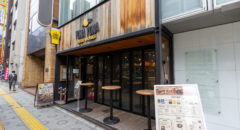 Yona Yona Beer Works (神田店・Kanda) - Entrance