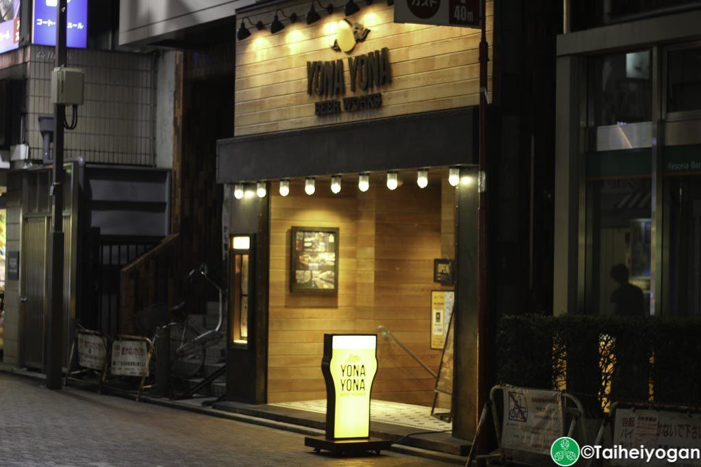 Yona Yona Beer Works (Kichijoji) - Entrance