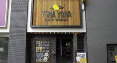 Yona Yona Beerworks (Kabukicho)
