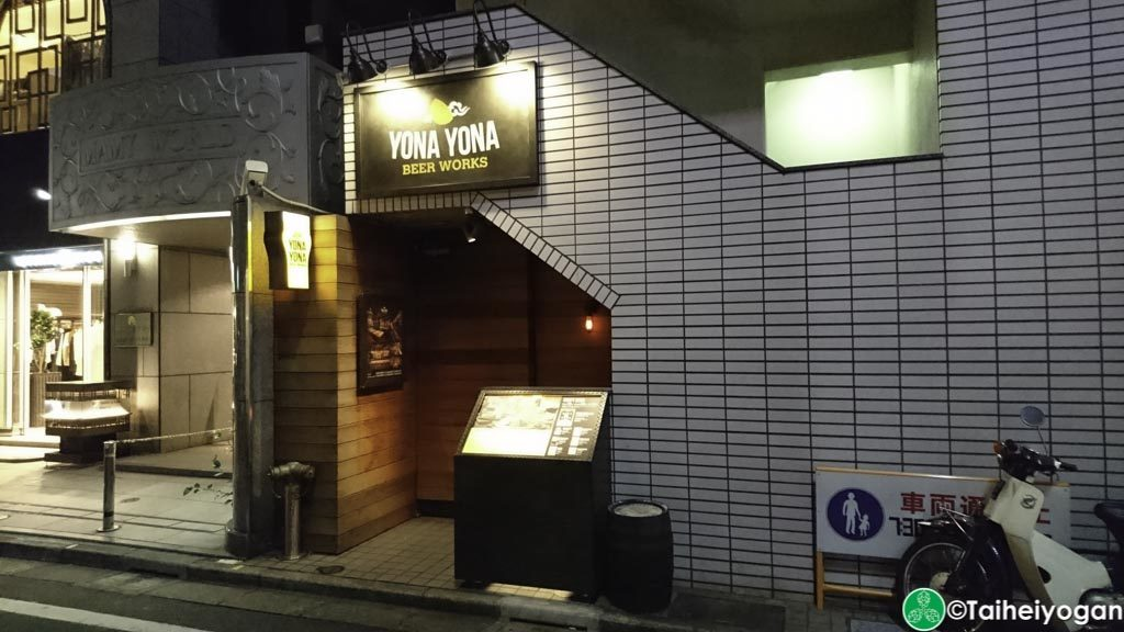 Yona Yona Beerworks (Aoyama)-1