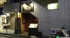 Yona Yona Beerworks (Omotesando)-1