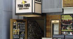 Yona Yona Beerworks (Shinjuku) - Entrance