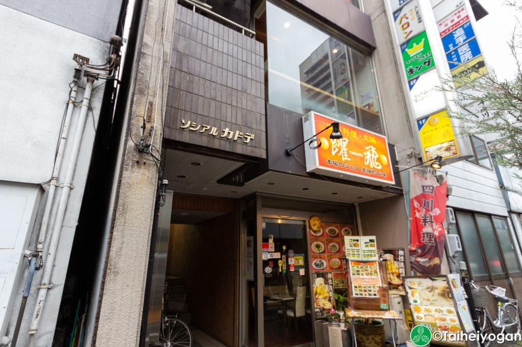 ベアド呉服町タップルーム・Baird Gofukucho Taproom - Entrance