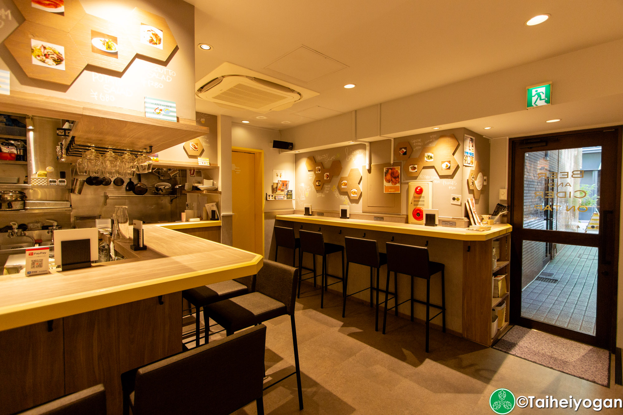 Ant 'n Bee (龍土町店・Ryudocho) - Interior - Counter Seating