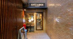 Ant 'n Bee (龍土町店・Ryudocho) - Entrance