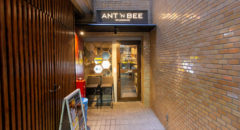Ant 'n Bee (龍土町店・Ryudocho) - Entrance