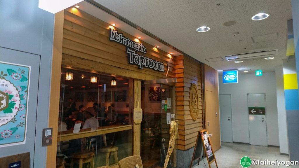 Baird Beer Nakameguro Taproom - Entrance