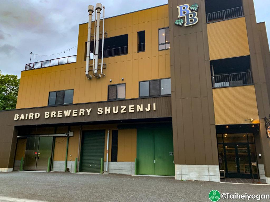 Baird Brewery Shuzenji 修善寺 - Entrance