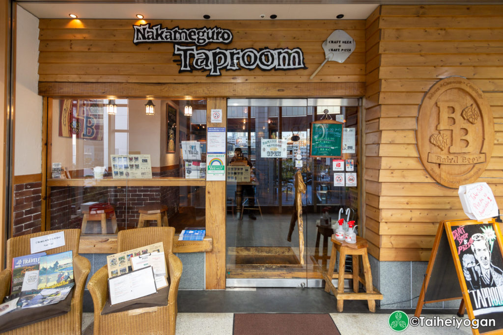 Baird Taproom (中目黒店・Nakameguro) - Entrance