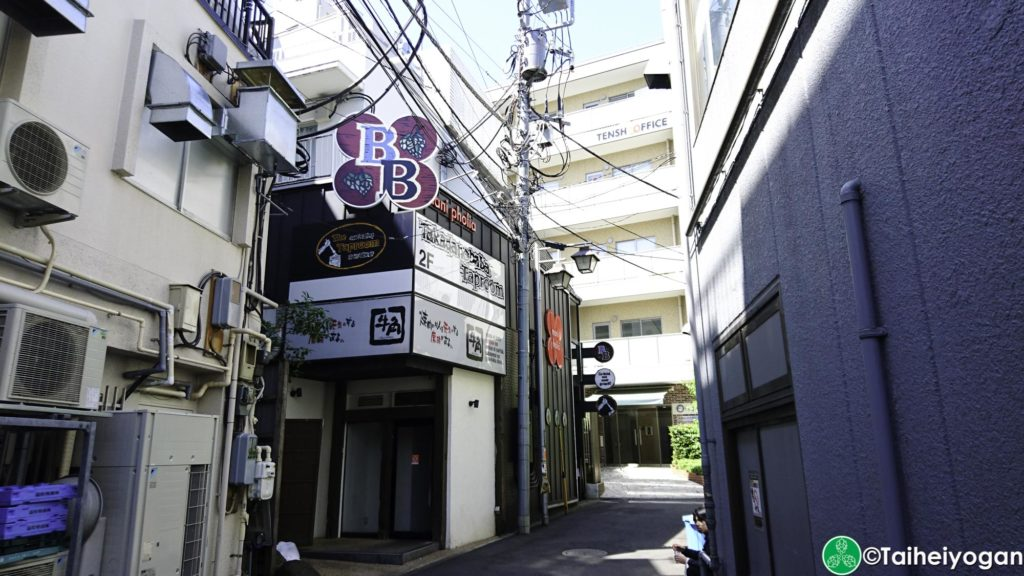 Baird Taproom (Takadanobaba) - Entrance