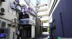 Baird Taproom (Takadanobaba) - Entrance