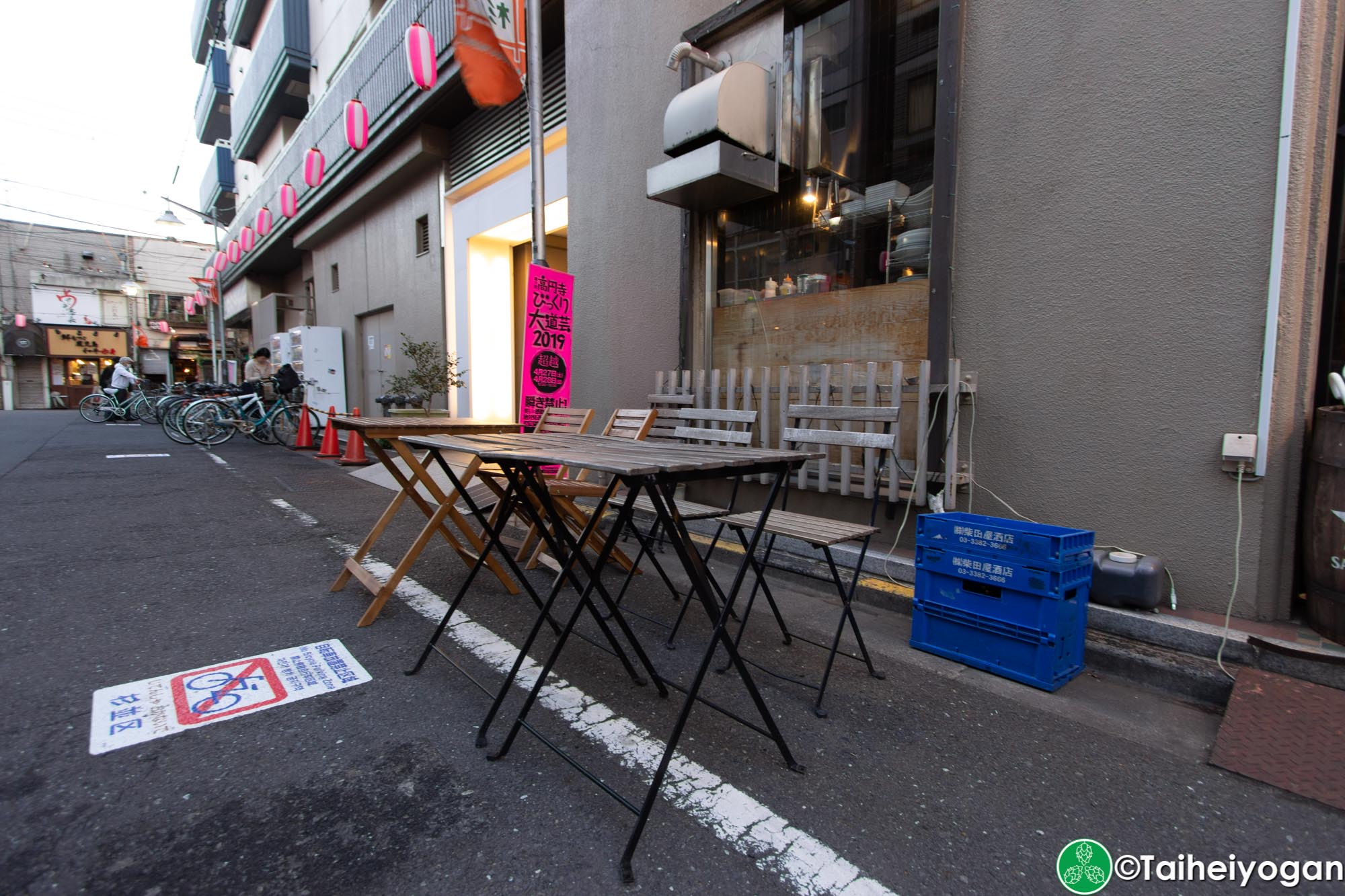 Beer Cafe Ban Kan (ビアカフェ 萬感) - Outdoor Seating